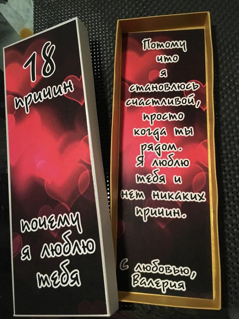 фото на этикетке шоколада в тольятти мыло ручной